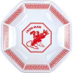 アイアンマン 中皿 チャーハン皿 マーベル 中華食器 キャラクター グッズ