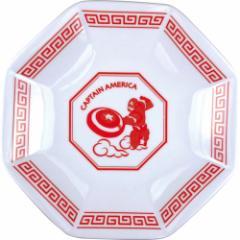 キャプテンアメリカ 中皿 チャーハン皿 マーベル 中華食器 キャラクター グッズ