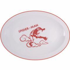 スパイダーマン 中皿 餃子皿 マーベル 中華食器 キャラクター グッズ