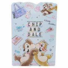 チップ&デール 下敷き デスクパッド ディズニー かわいい キャラクター グッズ メール便可