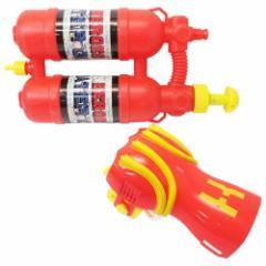 水鉄砲 おもちゃ ヒーローズ ウォーターガン アーム&タンク 海プール サマー レジャー 用品 おもしろグッズ 子供 雑貨