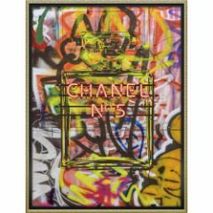 アマンダ グリーンウッド パネル ブランド キャンバスアート グラフィティ パフューム2(Lサイズ) 取寄品 送料無料