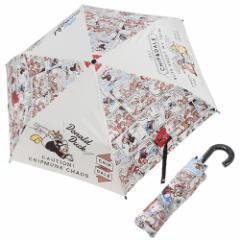 ドナルド&チップ&デール 折畳 耐風 傘 折りたたみかさ コミック ディズニー 53cm キャラクター グッズ