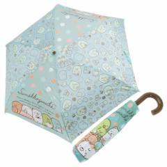 すみっコぐらし 折畳 耐風 傘 折りたたみかさ クラフトドット サンエックス 53cm キャラクター グッズ