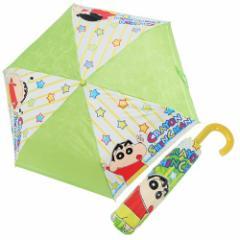 クレヨンしんちゃん 折畳 耐風 傘 折りたたみかさ グリーン 53cm アニメキャラクター グッズ
