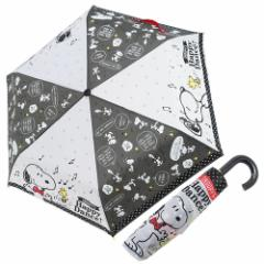スヌーピー 折畳 耐風 傘 折りたたみかさ ハッピーダンス ピーナッツ 53cm キャラクター グッズ