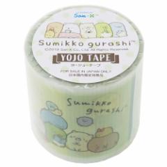 すみっコぐらし YOJOテープ 45mm デザイン 養生テープ Aタイプ サンエックス ビッグマスキングテープ キャラクター グッズ