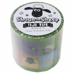 ひつじのショーン YOJOテープ 45mm デザイン 養生テープ カラフル ビッグマスキングテープ キャラクター グッズ