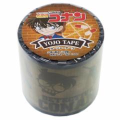 名探偵コナン YOJOテープ 45mm デザイン 養生テープ 探偵アイテム ビッグマスキングテープ キャラクター グッズ