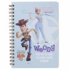トイストーリー 4 リングノート B6 Wリング ノート 3D ディズニー 新学期準備雑貨 キャラクター グッズ メール便可