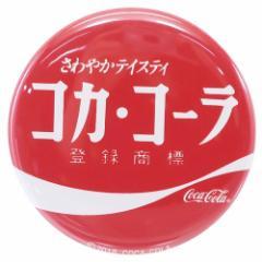 コカコーラ 缶バッジ ビッグ カンバッジ 日本語 Coca-Cola 直径57mm キャラクター グッズ メール便可