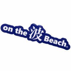ステッカー ダイカット 防水 on the Beach ビッグ シール 699070 おしゃれ キャラクター グッズ メール便可