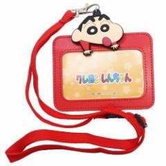 クレヨンしんちゃん ICカードケース のっかり カードホルダー しんのすけ ネックストラップ付き アニメキャラクター グッズ