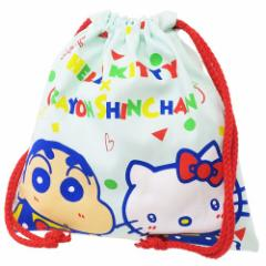 ハローキティ×クレヨンしんちゃん 巾着袋 きんちゃくポーチ おそろい サンリオ 20×20cm アニメキャラクター グッズ メール便可