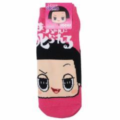 チコちゃんに叱られる 女性用 靴下 レディース ソックス チコちゃんフェイス NHK 23〜25cm キャラクター グッズ メール便可