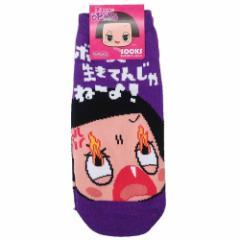 チコちゃんに叱られる 女性用 靴下 レディース ソックス チコちゃんシカリガオ NHK 23〜25cm キャラクター グッズ メール便可