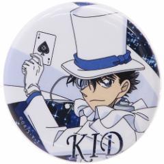 名探偵コナン 缶バッジ ビッグ カンバッジ 怪盗キッド アップ 直径4.3cm アニメキャラクター グッズ メール便可