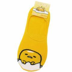 ぐでたま 女性用 靴下 レディース フットカバー たまご サンリオ 23〜25cm キャラクター グッズ メール便可