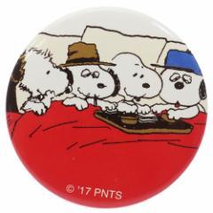 スヌーピー マグネット マグネッツ 缶 ブラザーズ ピーナッツ 磁石 キャラクター グッズ メール便可