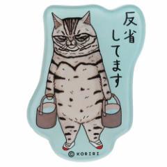 世にも不思議な猫世界 マグネット マグネッツ アクリル ニャン子 KORIRI 磁石 キャラクター グッズ メール便可