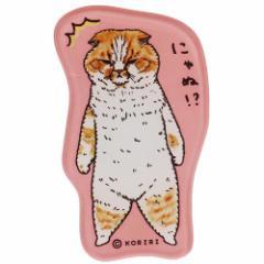 世にも不思議な猫世界 マグネット マグネッツ アクリル うめぼしくん KORIRI 磁石 キャラクター グッズ メール便可