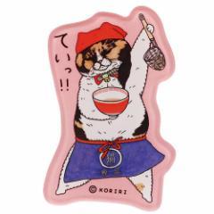 世にも不思議な猫世界 マグネット マグネッツ アクリル マオさん KORIRI 磁石 キャラクター グッズ メール便可