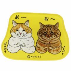 世にも不思議な猫世界 マグネット マグネッツ アクリル 花ちゃん&茶マルちゃん KORIRI 磁石 キャラクター グッズ メール便可