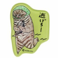 世にも不思議な猫世界 マグネット マグネッツ アクリル 春男 KORIRI 磁石 キャラクター グッズ メール便可
