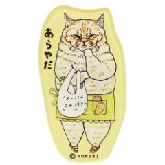 世にも不思議な猫世界 マグネット マグネッツ アクリル きなこさん KORIRI 磁石 キャラクター グッズ メール便可