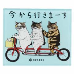 世にも不思議な猫世界 マグネット マグネッツ アクリル 自転車 KORIRI 磁石 キャラクター グッズ メール便可