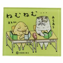 世にも不思議な猫世界 マグネット マグネッツ アクリル 学校 KORIRI 磁石 キャラクター グッズ メール便可