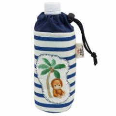 ベイビーココ & ナツ ペットボトルホルダー 保温保冷 ボトルケース Coco ボーダーブルー かわいい キャラクター グッズ