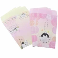 コウペンちゃん ぽち袋 ミニ封筒 6枚セット ピンク LINEスタンプ 金封 キャラクター グッズ メール便可