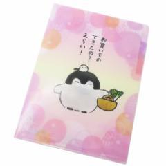 コウペンちゃん クリアファイル A5 ミニ 3 ポケットファイル ピンク LINEスタンプ 新学期準備雑貨 キャラクター グッズ メール便可