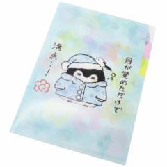 コウペンちゃん クリアファイル A5 ミニ 3 ポケットファイル グリーン LINEスタンプ 新学期準備雑貨 キャラクター グッズ メール便可