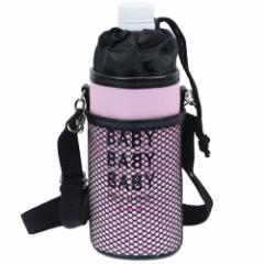 ペットボトルホルダー GIRL'S MANUAL 保温 保冷 ボトルケース 2019SS ショルダーストラップ付き かわいい グッズ