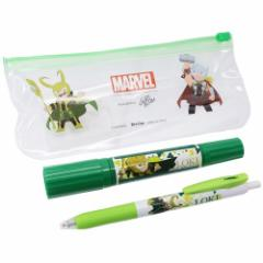 MARVEL×GuriHiru マッキー 油性 緑 & サラサクリップ ボールペン ペンセット マイティーソー&ロキ グリーン マーベル メール便可