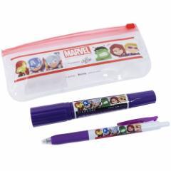 MARVEL × GuriHiru マッキー 油性 紫ペン & サラサクリップ ボールペン ペンセット アベンジャーズ パープル マーベル メール便可