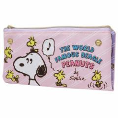 スヌーピー 筆箱 リバーシブル ツインポーチ ピンク&パープル ピーナッツ かわいい キャラクター グッズ メール便可