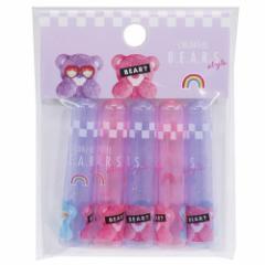 鉛筆キャップ COLORFUL BEARS STYLE えんぴつカバー 5本セット 新学期準備雑貨 かわいい グッズ メール便可