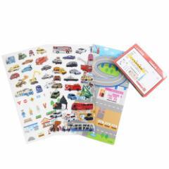 トミカ シールシート コレクション シール 2枚セット 大都会 TOMICA 台紙&免許証のおまけ付き キャラクター グッズ メール便可