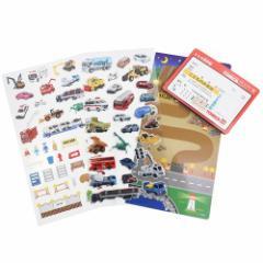 トミカ シールシート コレクション シール 2枚セット 自然 TOMICA 台紙&免許証のおまけ付き キャラクター グッズ メール便可