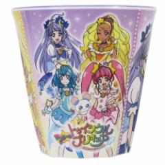 スタートゥインクルプリキュア メラミンカップ メラミン タンブラー ver2 パープル 250ml アニメキャラクター グッズ