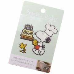 スヌーピー ステッカー 耐熱耐水 ステッカー ケーキ ピーナッツ デコシール キャラクター グッズ メール便可