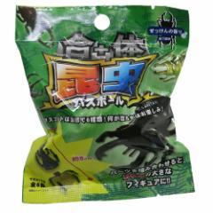合体昆虫 入浴剤 フィギュアが飛び出す バスボール せっけんの香り コレクション グッズ