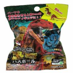 合体恐竜 入浴剤 フィギュアが飛び出す バスボール 青りんごの香り コレクション グッズ
