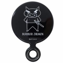 クレヨンしんちゃん 手鏡 ミニ ハンドミラー S ぶりぶりざえもん ギフト雑貨 アニメキャラクター グッズ メール便可