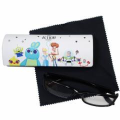 トイストーリー 4 眼鏡ケース クロス付き メガネケース 集合 ディズニー ハードタイプ キャラクター グッズ
