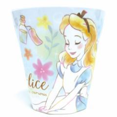 ふしぎの国のアリス プラカップ Wプリント メラミンカップ プレシャスドリーム ディズニー 子供 食器 キャラクター グッズ