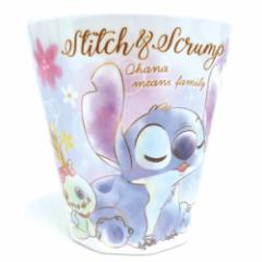 スティッチ プラカップ Wプリント メラミンカップ プレシャスドリーム ディズニー 子供 食器 キャラクター グッズ